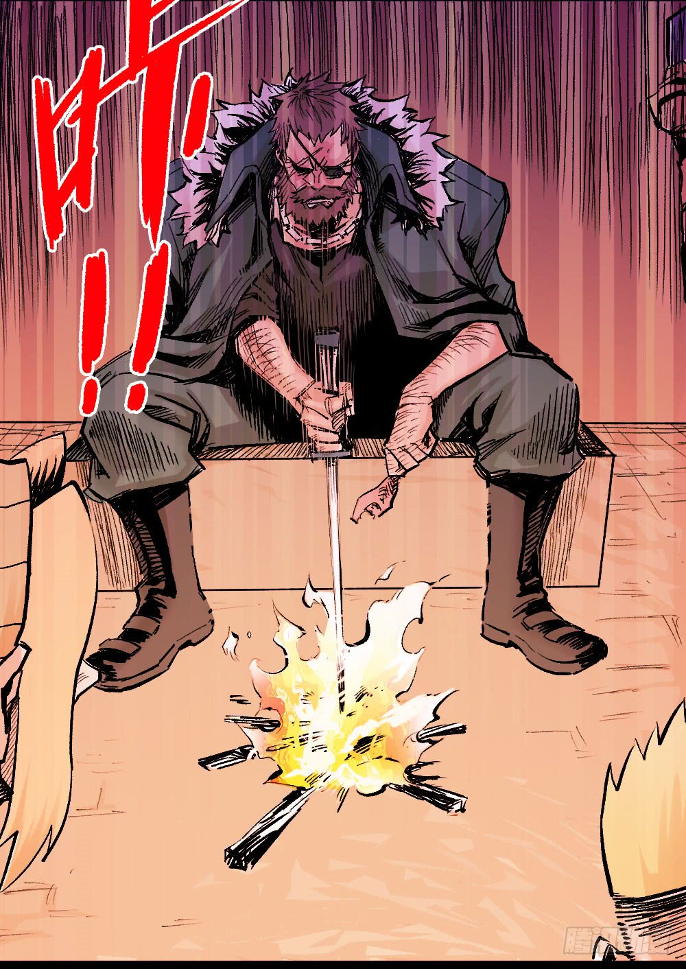 The Doctors Supremacy Chapter 14  Online Free Manga Read Image 41