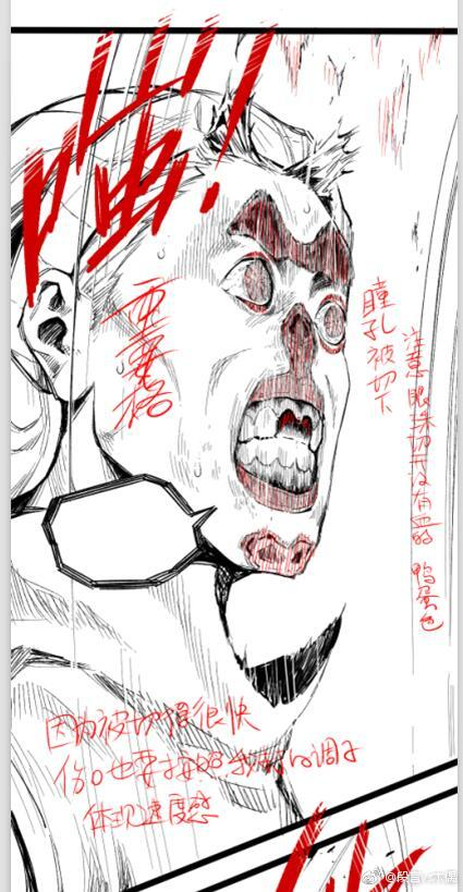 The Doctors Supremacy Chapter 14  Online Free Manga Read Image 85