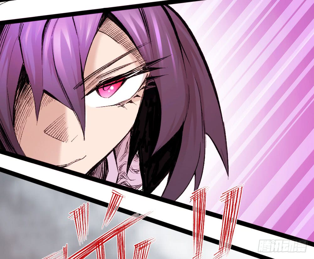 The Doctors Supremacy Chapter 17  Online Free Manga Read Image 36