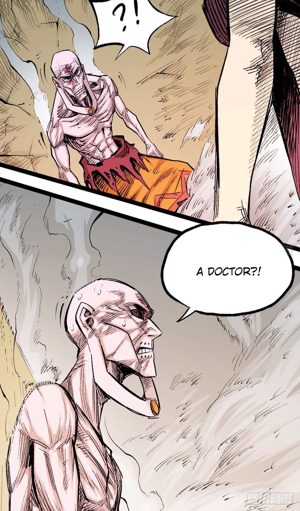 The Doctors Supremacy Chapter 22  Online Free Manga Read Image 16