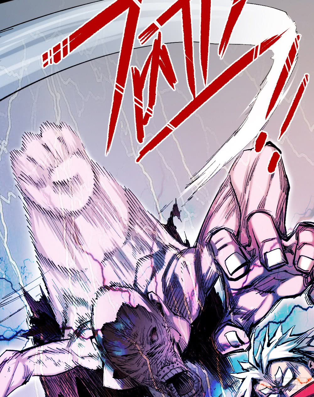 The Doctors Supremacy Chapter 22  Online Free Manga Read Image 40