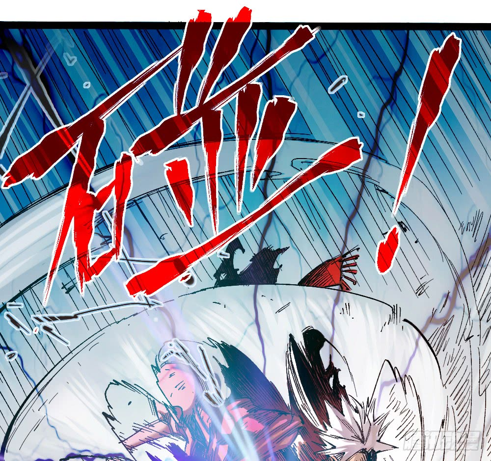 The Doctors Supremacy Chapter 23  Online Free Manga Read Image 27