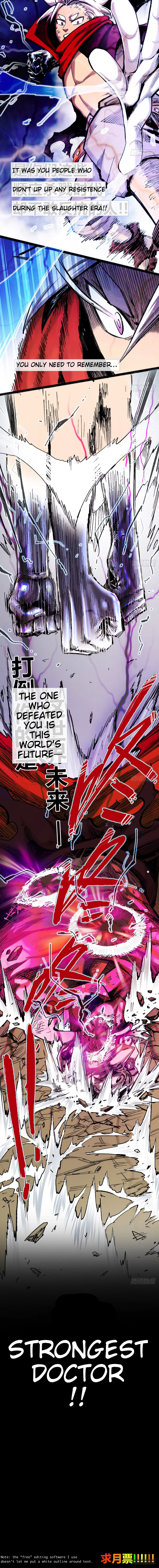 The Doctors Supremacy Chapter 25  Online Free Manga Read Image 5