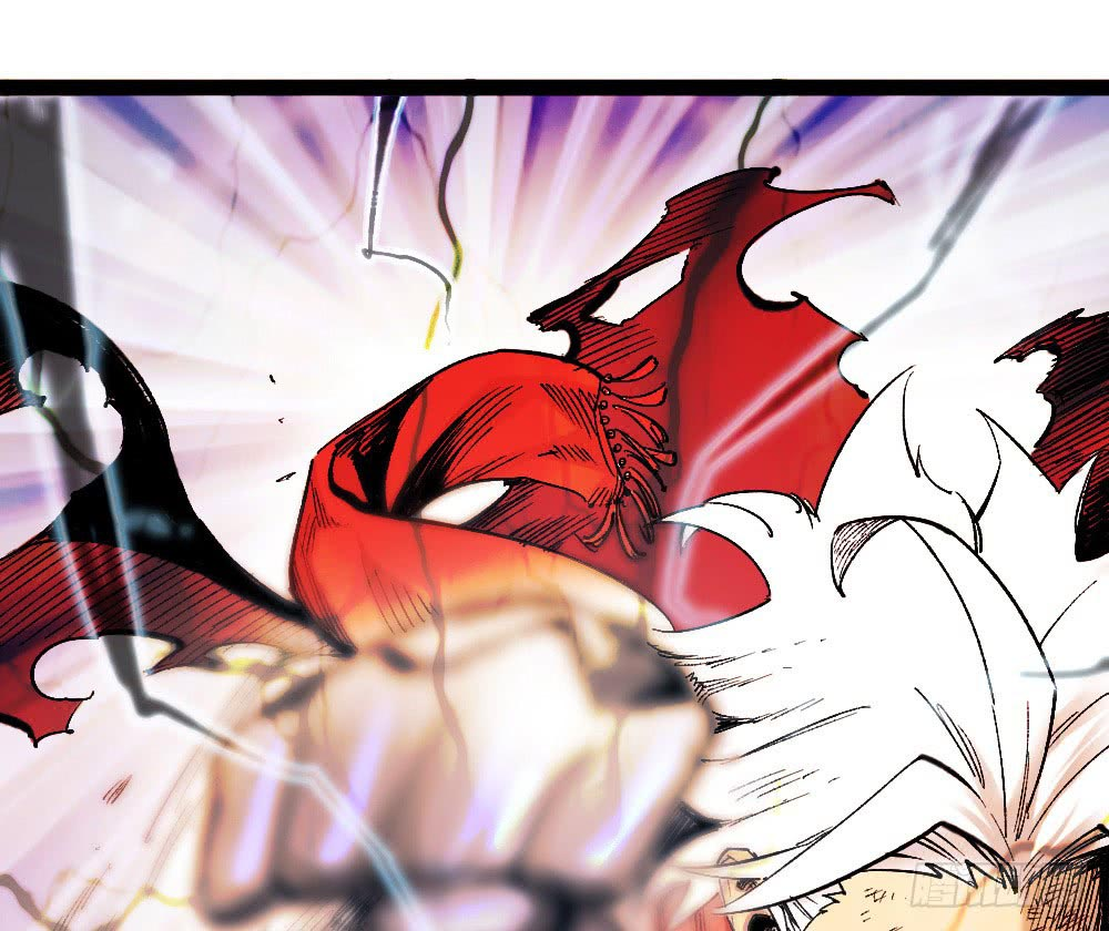 The Doctors Supremacy Chapter 26  Online Free Manga Read Image 3