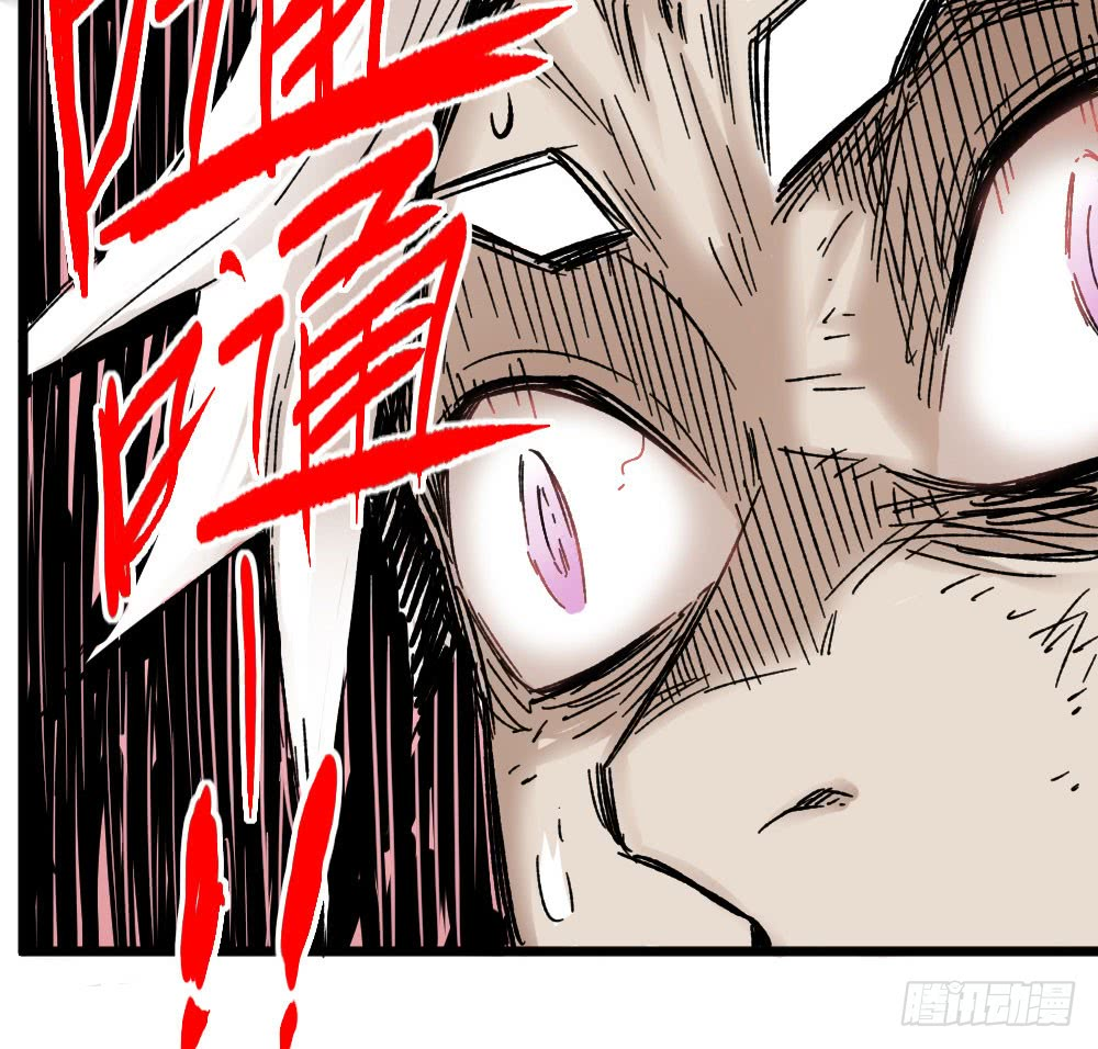 The Doctors Supremacy Chapter 5  Online Free Manga Read Image 10