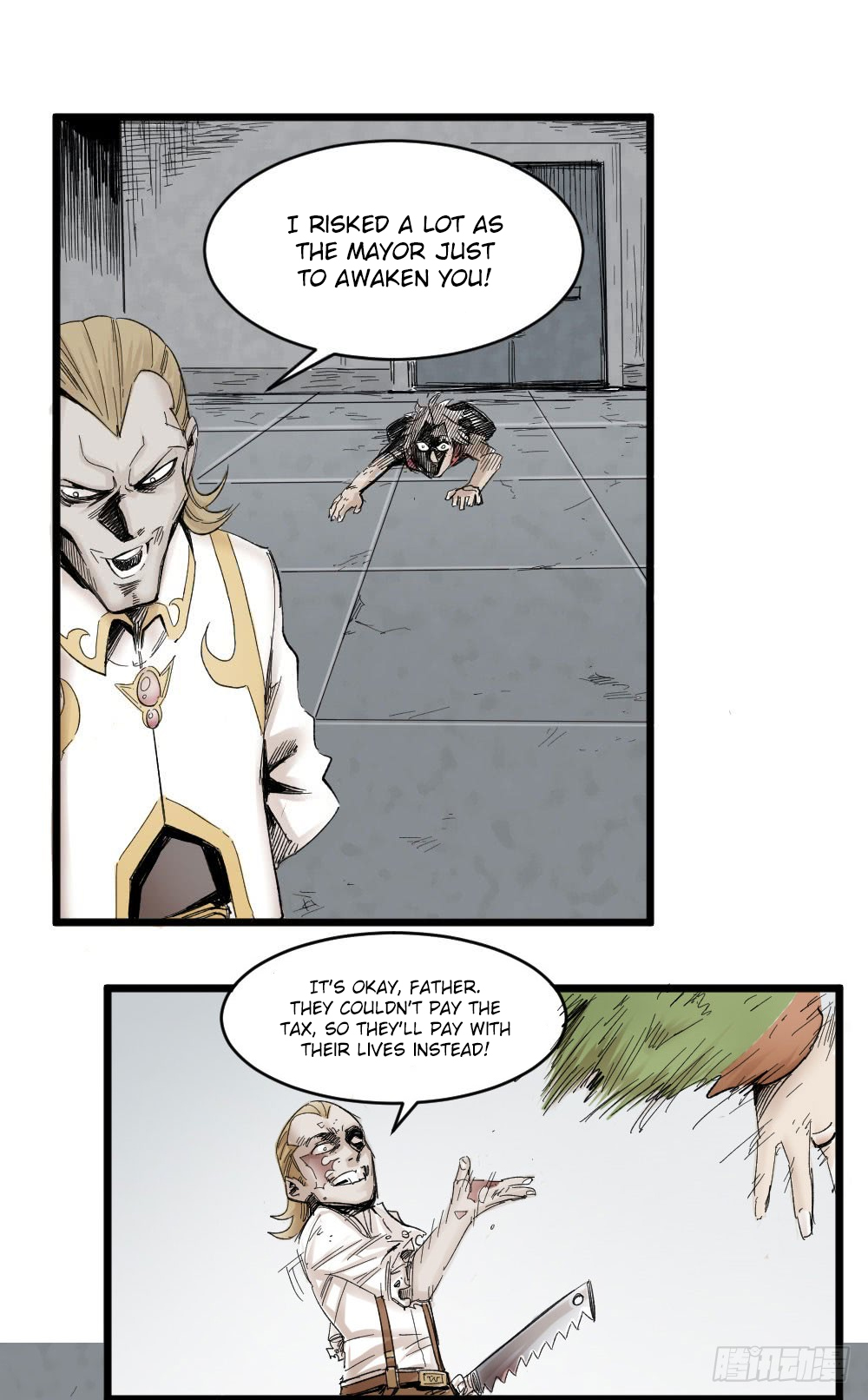The Doctors Supremacy Chapter 5  Online Free Manga Read Image 11