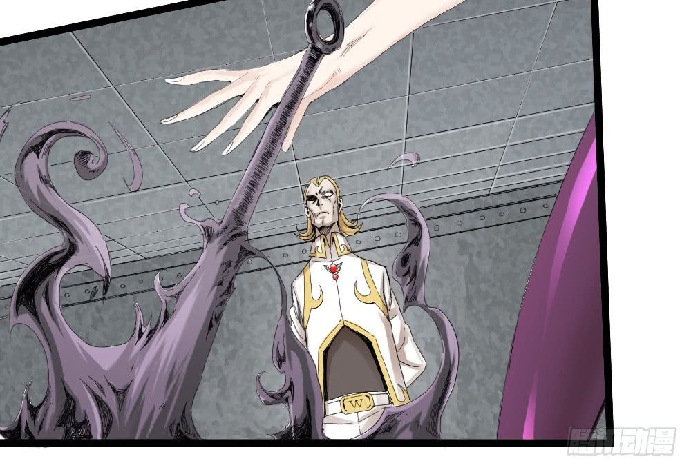 The Doctors Supremacy Chapter 6  Online Free Manga Read Image 14