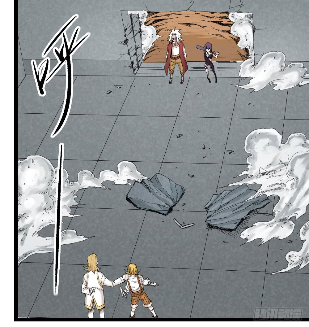 The Doctors Supremacy Chapter 6  Online Free Manga Read Image 26