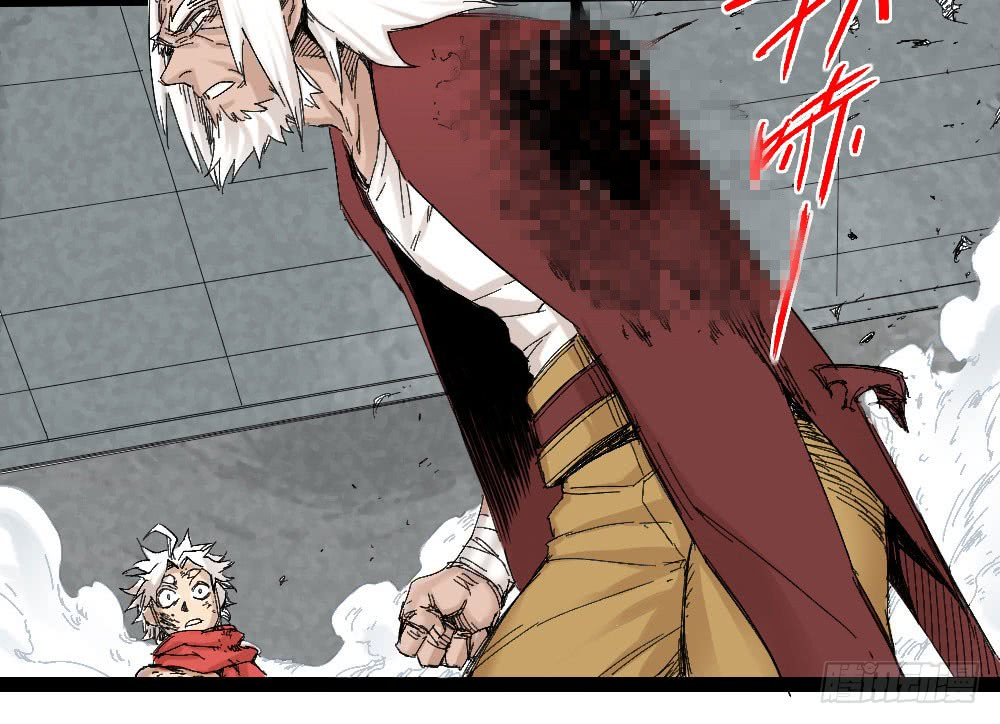 The Doctors Supremacy Chapter 8  Online Free Manga Read Image 38