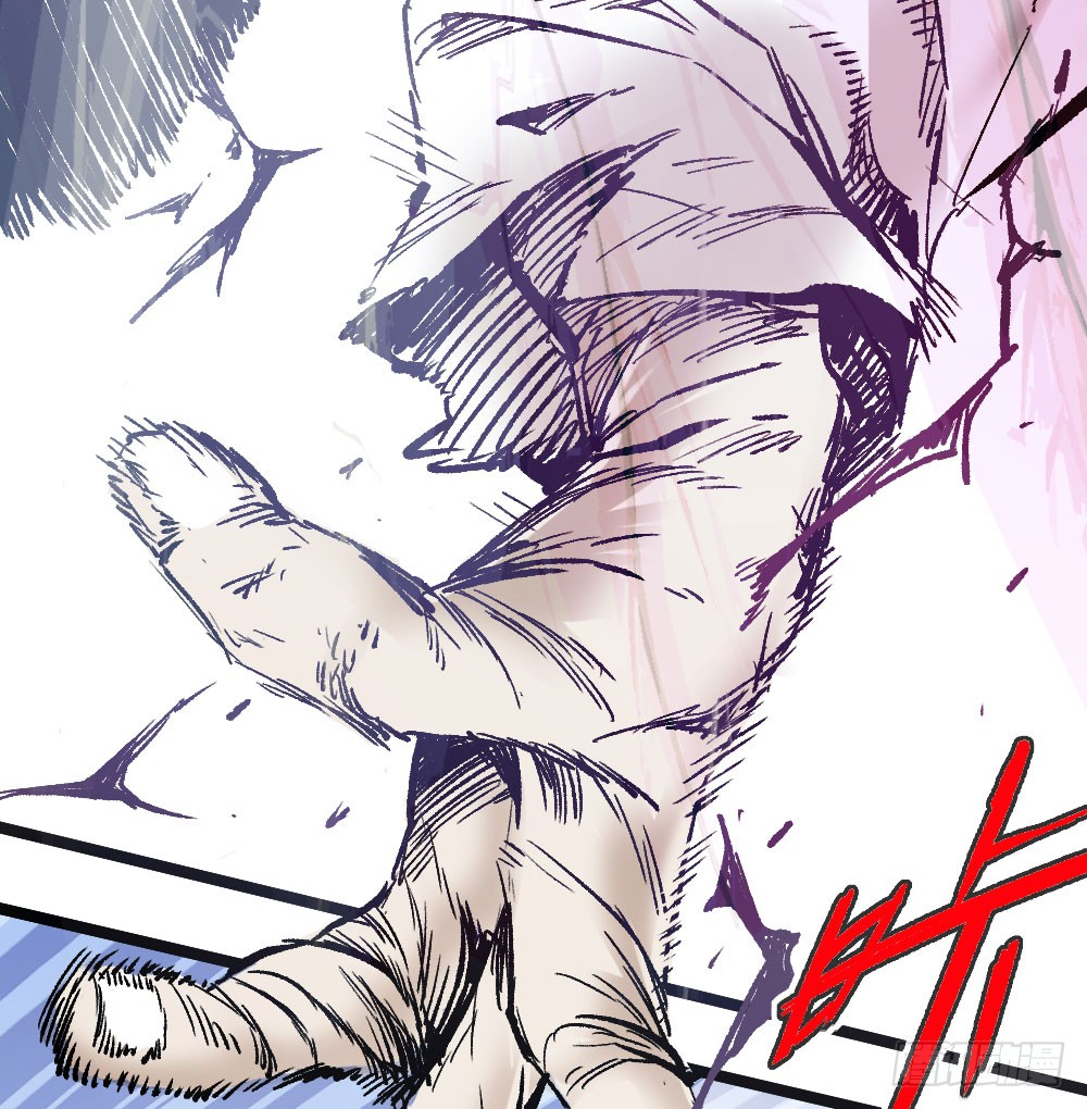 The Doctors Supremacy Chapter 9  Online Free Manga Read Image 29