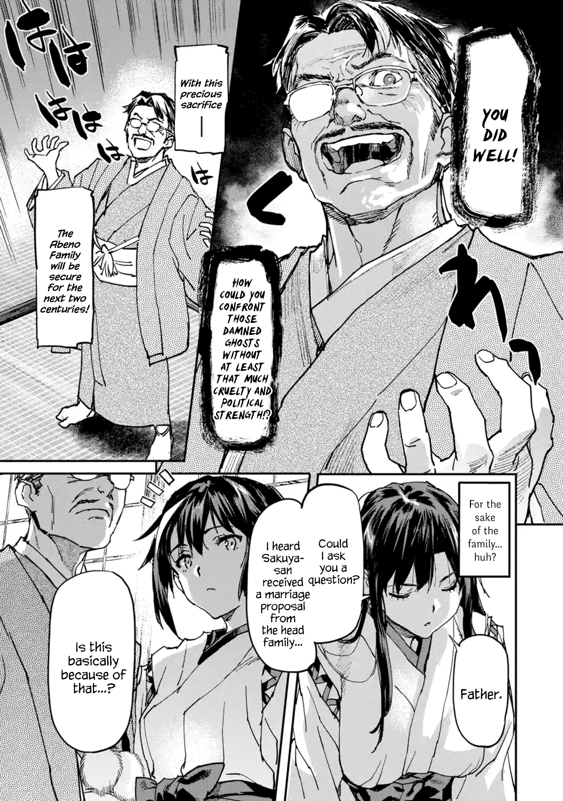 The Hero Who Returned Remains the Strongest in the Modern World Chapter 8.1  Online Free Manga Read Image 8