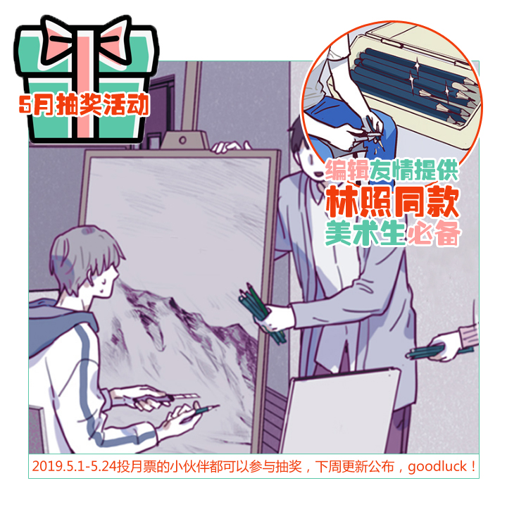 The Planet Walks Alone Chapter 21  Online Free Manga Read Image 23