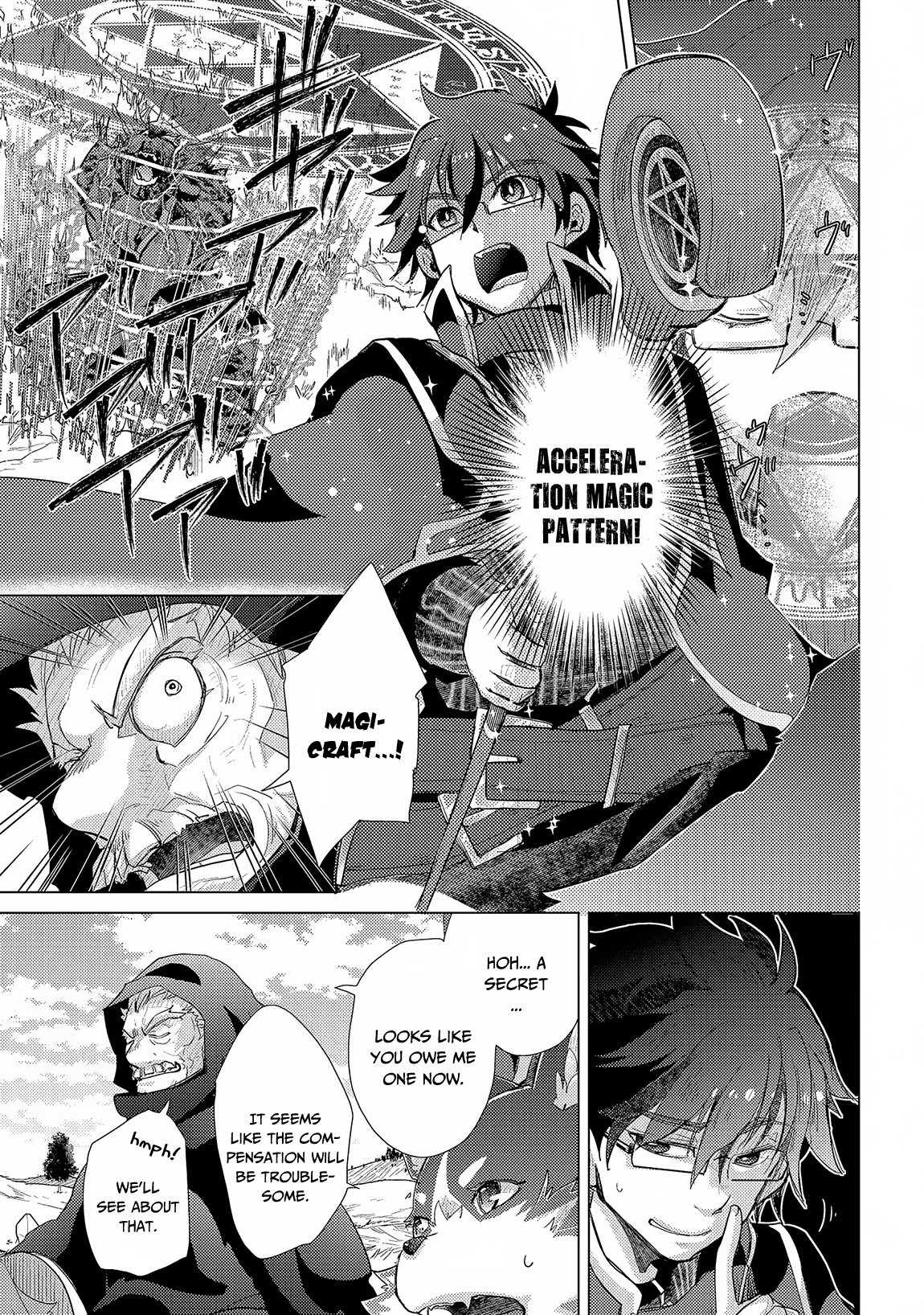 The Principle of a Philosopher by Eternal Fool Asley Chapter 29  Online Free Manga Read Image 18