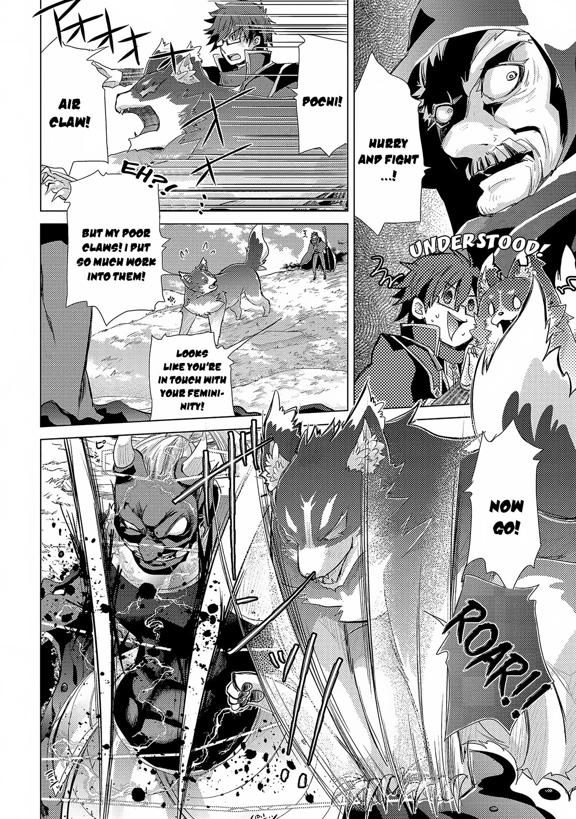 The Principle of a Philosopher by Eternal Fool Asley Chapter 29  Online Free Manga Read Image 33