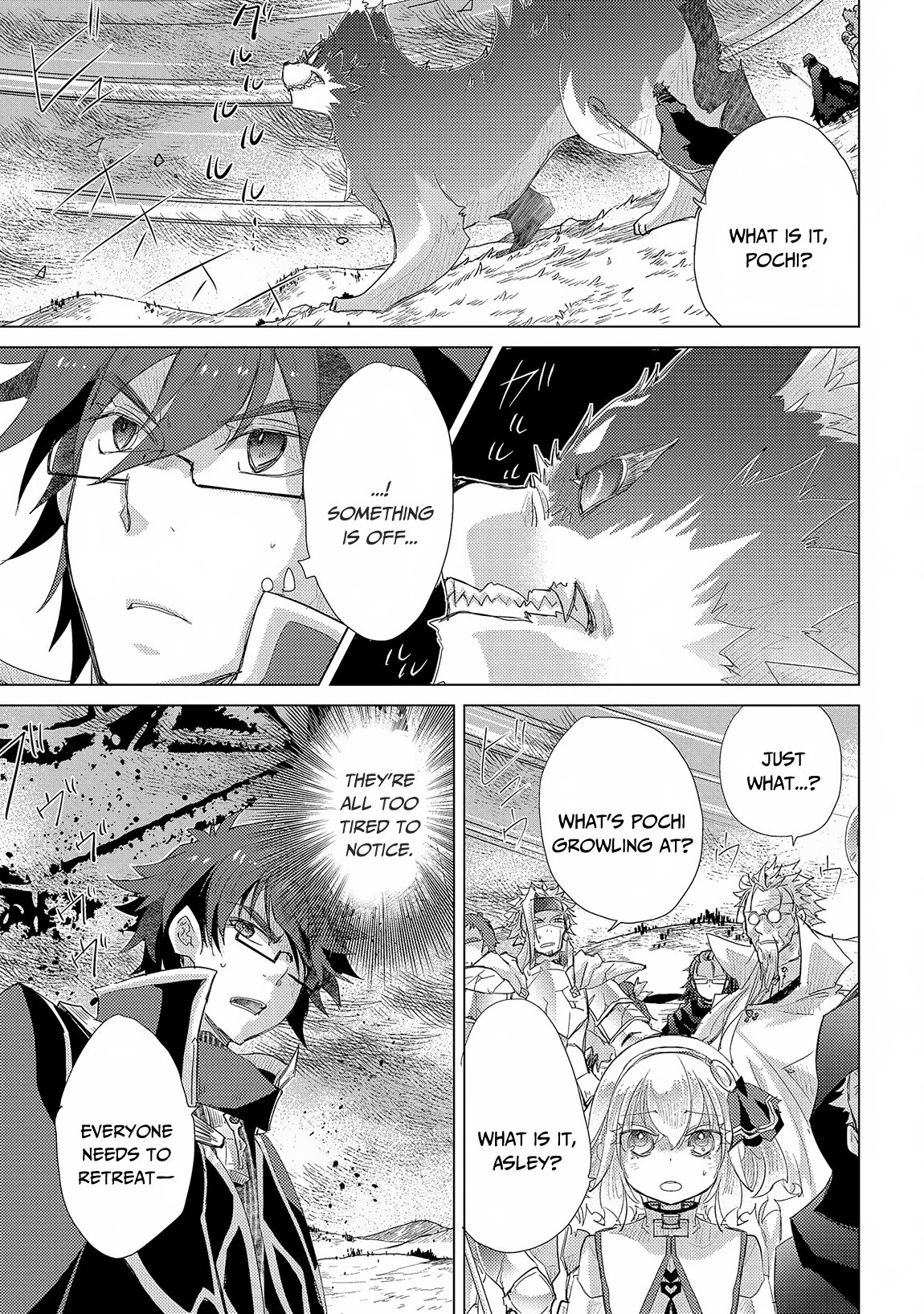 The Principle of a Philosopher by Eternal Fool Asley Chapter 29  Online Free Manga Read Image 39