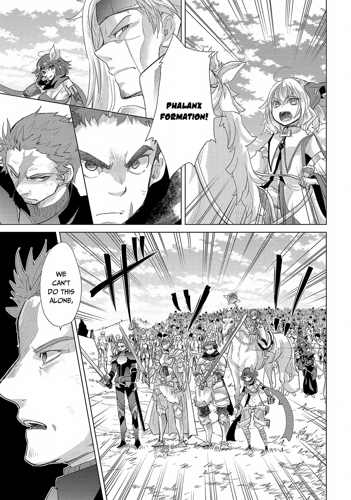 The Principle of a Philosopher by Eternal Fool Asley Chapter 29  Online Free Manga Read Image 6