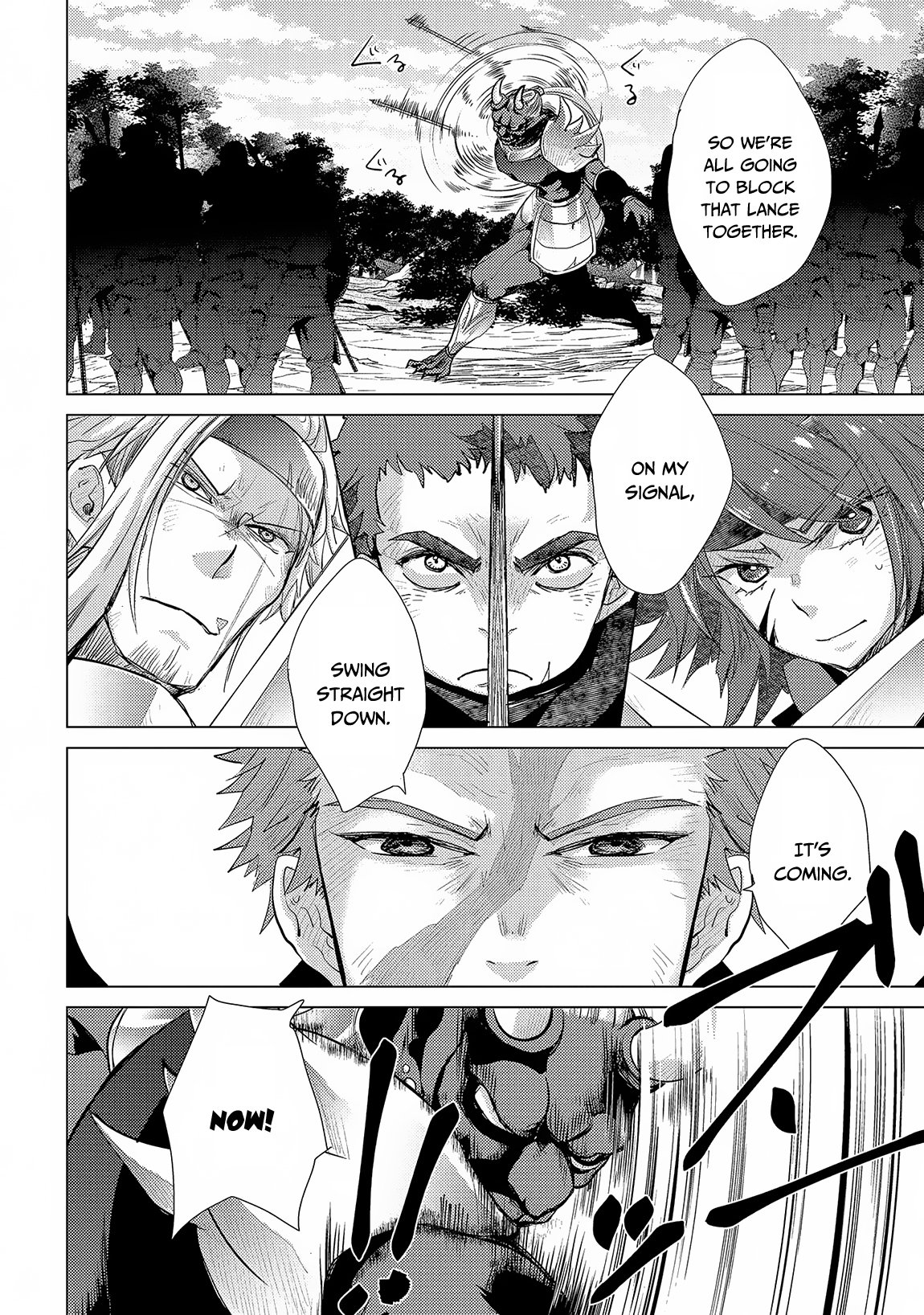 The Principle of a Philosopher by Eternal Fool Asley Chapter 29  Online Free Manga Read Image 7