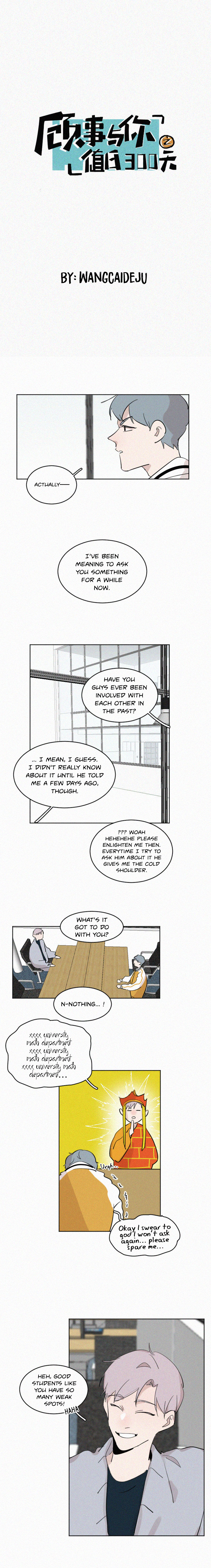 The Story About You x Me Chapter 55  Online Free Manga Read Image 1