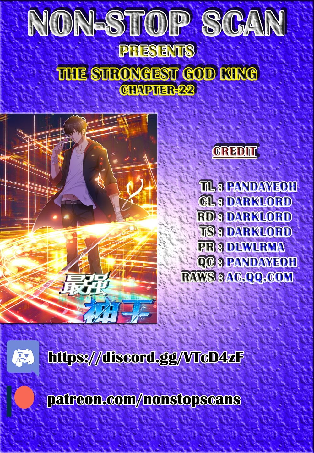 The Strongest God King Chapter 22  Online Free Manga Read Image 1