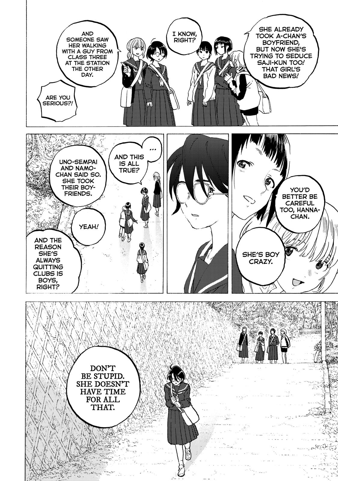 To You The Immortal Chapter 120  Online Free Manga Read Image 11