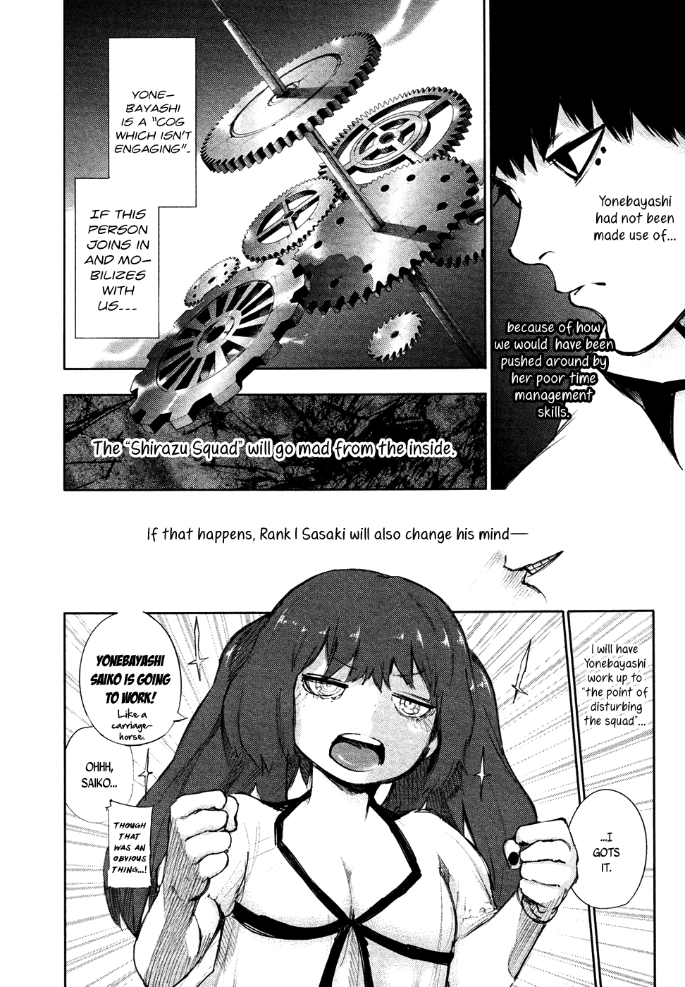 Tokyo Ghoulre Chapter 10  Online Free Manga Read Image 15