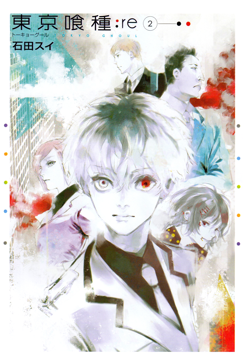Tokyo Ghoulre Chapter 10  Online Free Manga Read Image 3