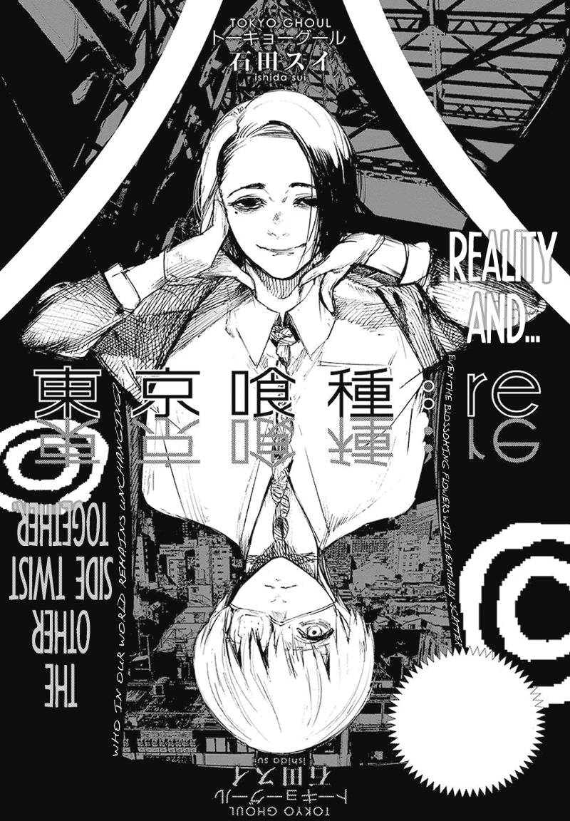 Tokyo Ghoulre Chapter 101  Online Free Manga Read Image 2