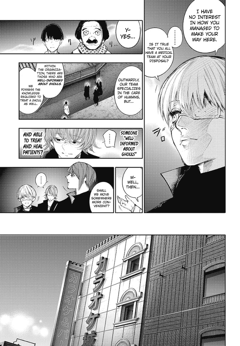 Tokyo Ghoulre Chapter 103  Online Free Manga Read Image 4