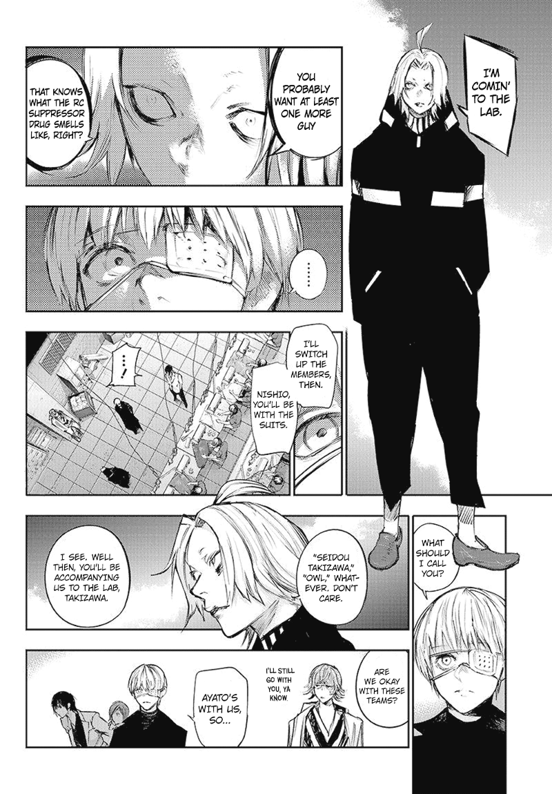 Tokyo Ghoulre Chapter 104  Online Free Manga Read Image 15
