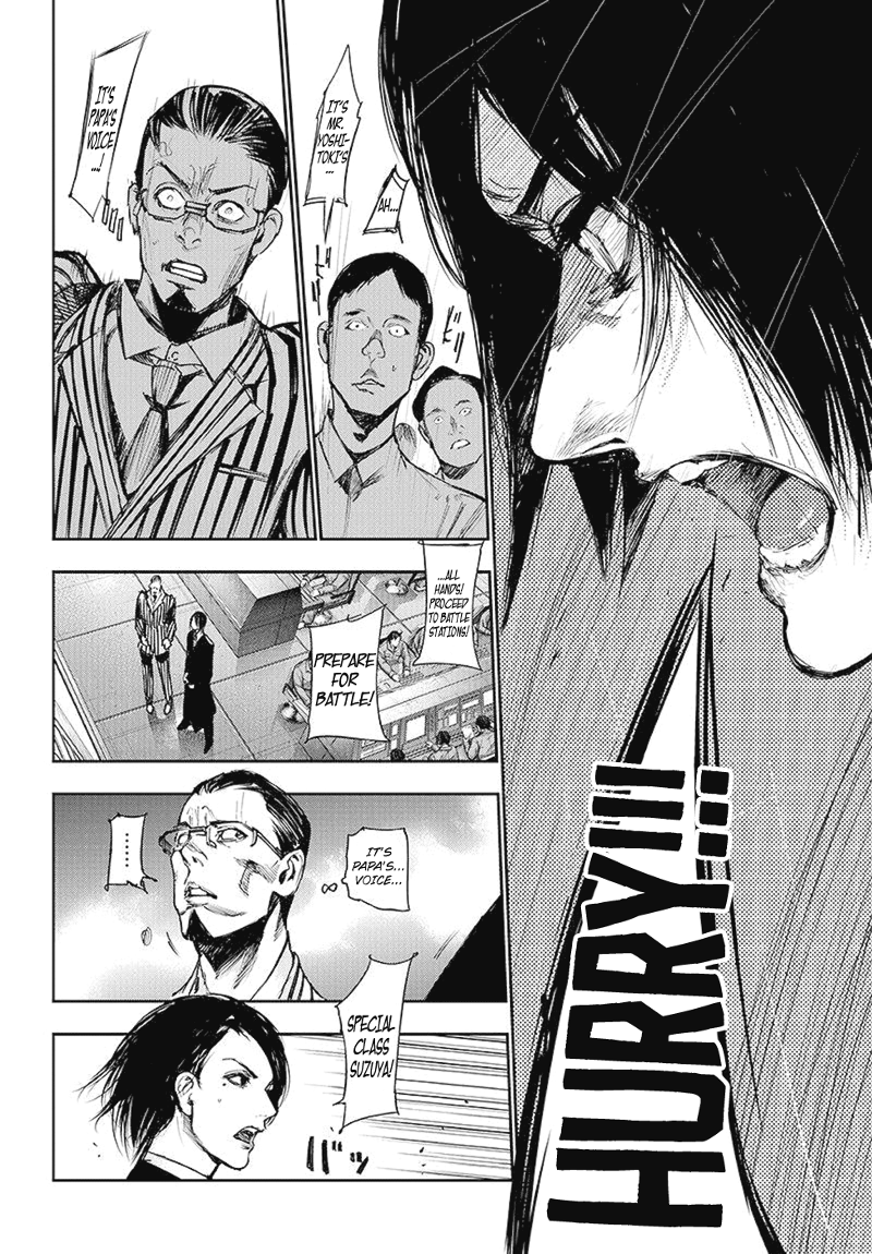 Tokyo Ghoulre Chapter 105  Online Free Manga Read Image 15