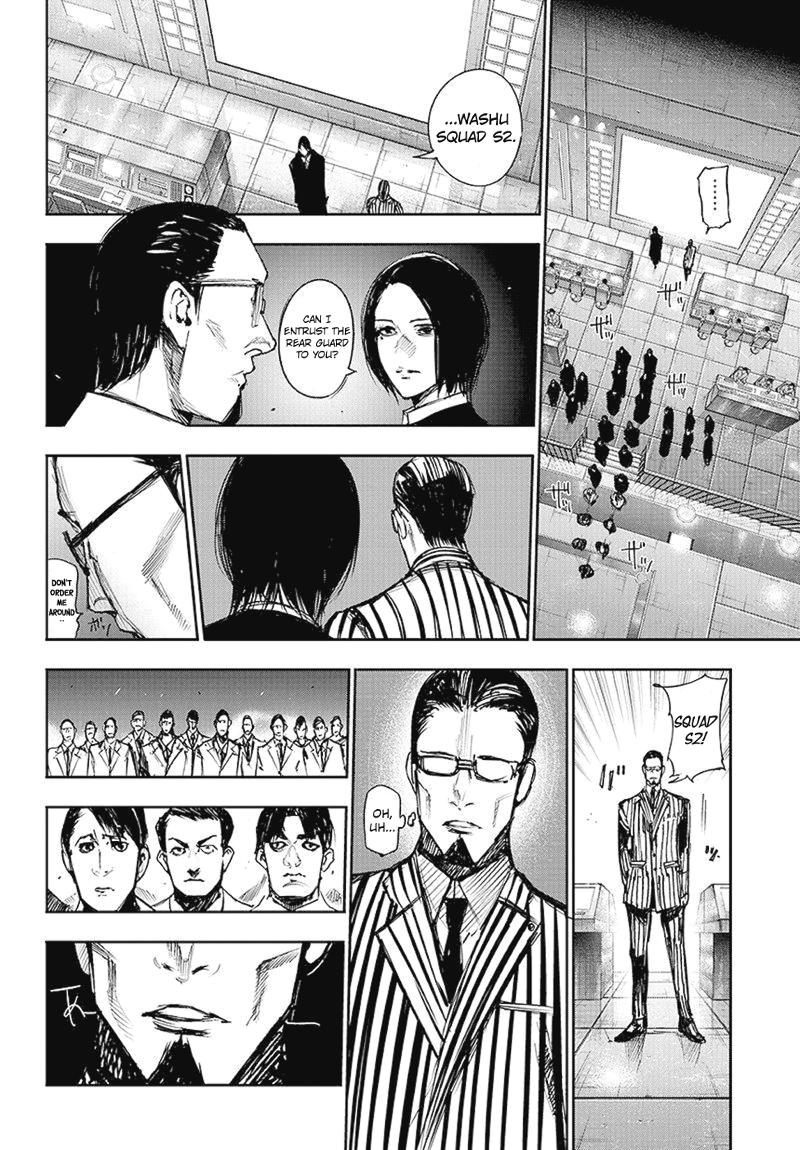 Tokyo Ghoulre Chapter 105  Online Free Manga Read Image 17