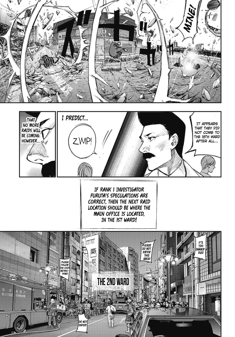 Tokyo Ghoulre Chapter 105  Online Free Manga Read Image 8