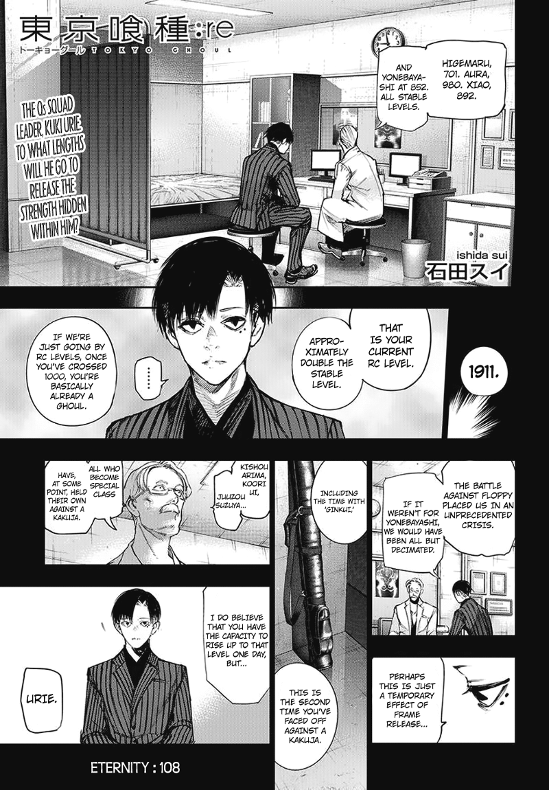 Tokyo Ghoulre Chapter 108  Online Free Manga Read Image 2
