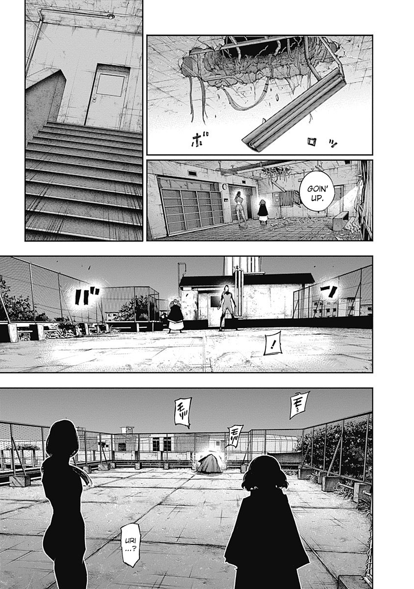 Tokyo Ghoulre Chapter 111  Online Free Manga Read Image 14