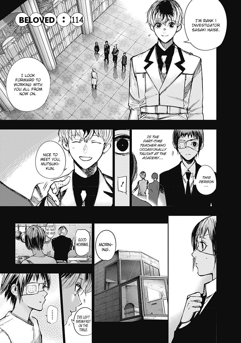 Tokyo Ghoulre Chapter 114  Online Free Manga Read Image 2