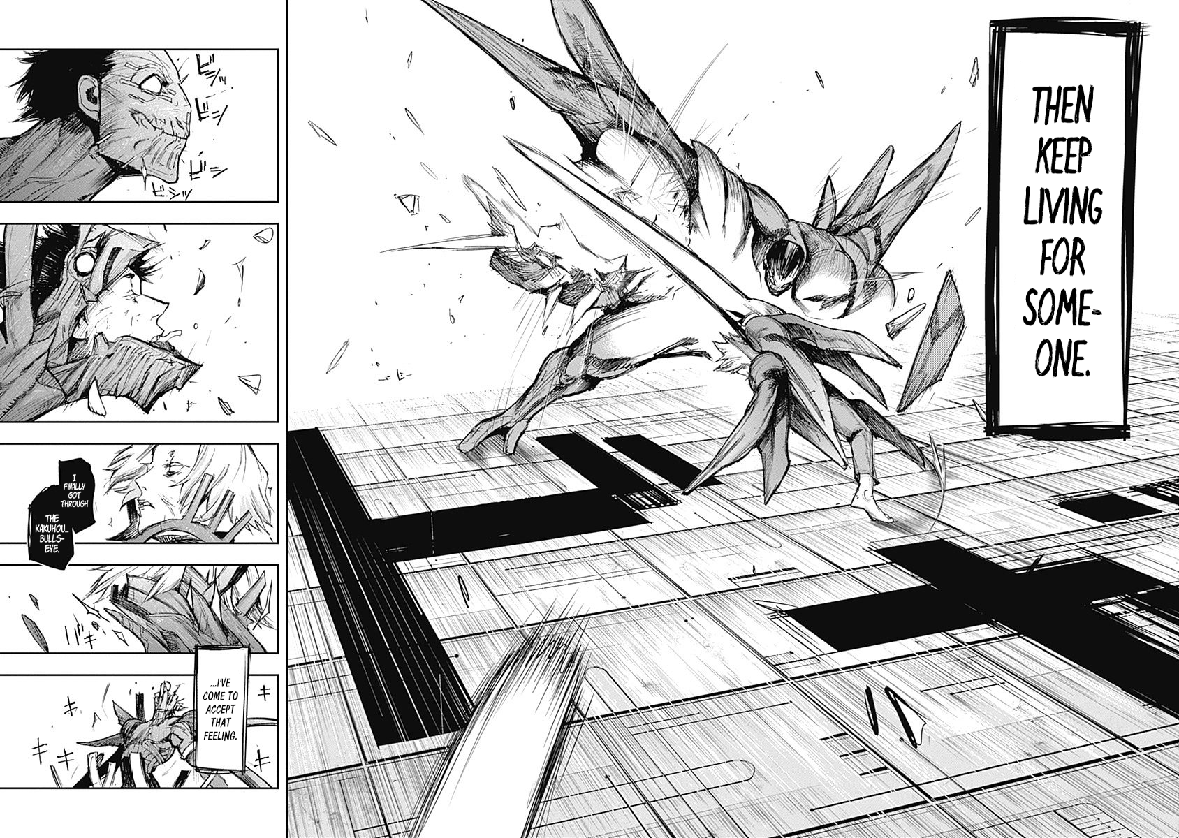 Tokyo Ghoulre Chapter 115  Online Free Manga Read Image 15
