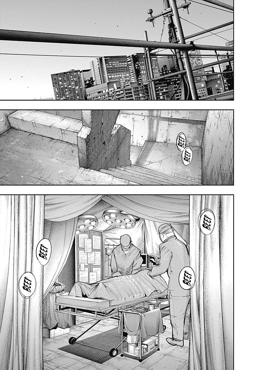 Tokyo Ghoulre Chapter 116  Online Free Manga Read Image 15