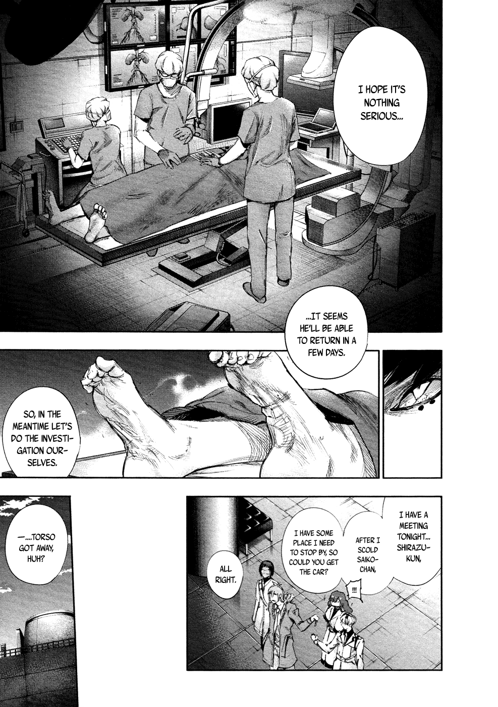 Tokyo Ghoulre Chapter 12  Online Free Manga Read Image 13