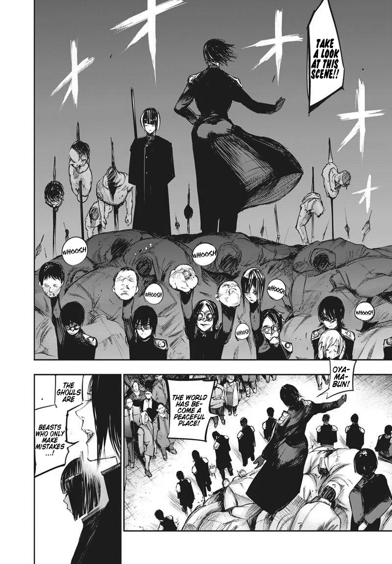 Tokyo Ghoulre Chapter 122  Online Free Manga Read Image 14
