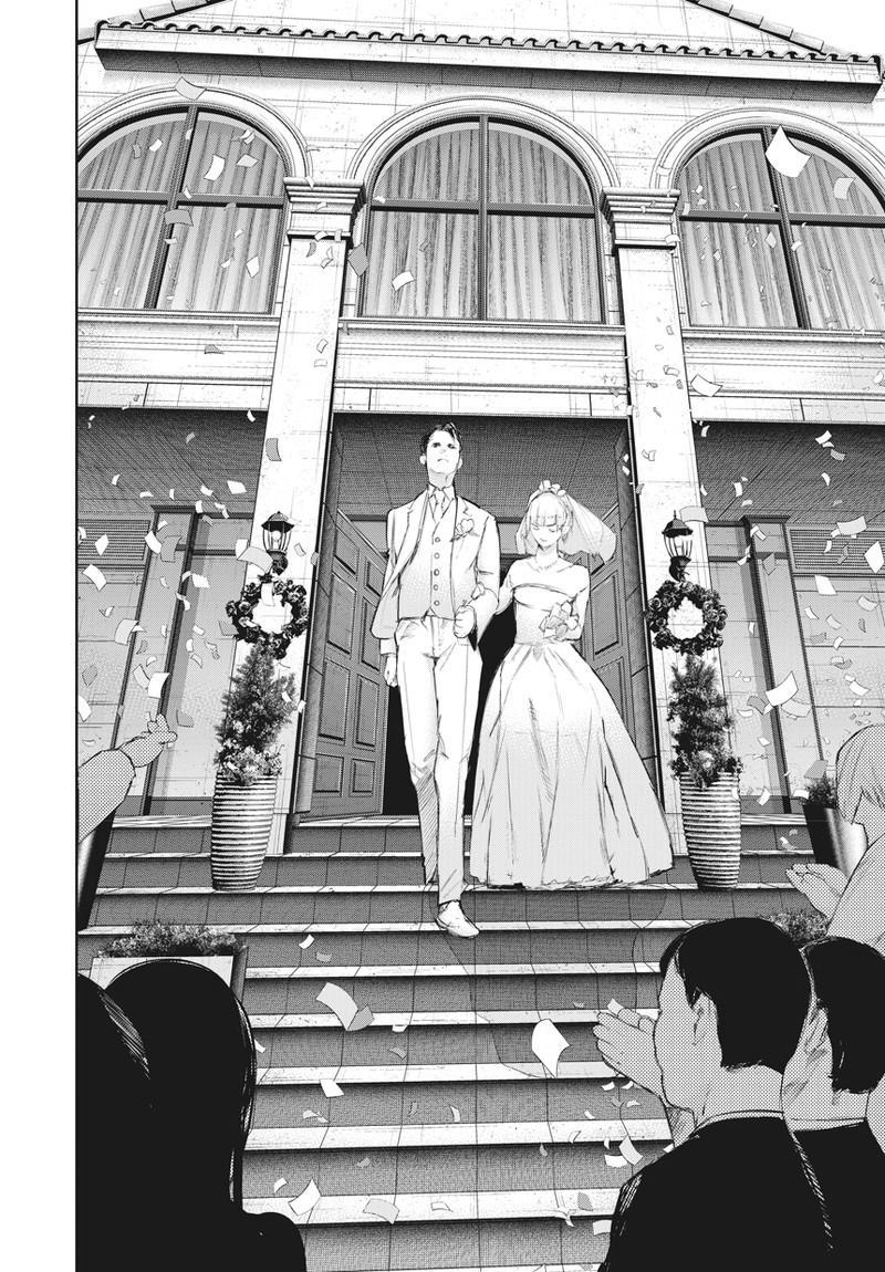 Tokyo Ghoulre Chapter 126  Online Free Manga Read Image 3