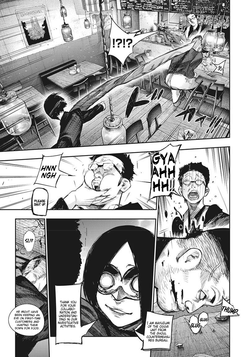 Tokyo Ghoulre Chapter 127  Online Free Manga Read Image 4