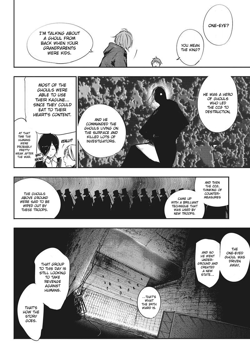 Tokyo Ghoulre Chapter 128  Online Free Manga Read Image 11