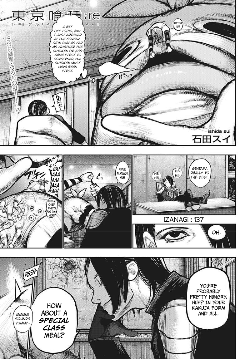 Tokyo Ghoulre Chapter 137  Online Free Manga Read Image 2