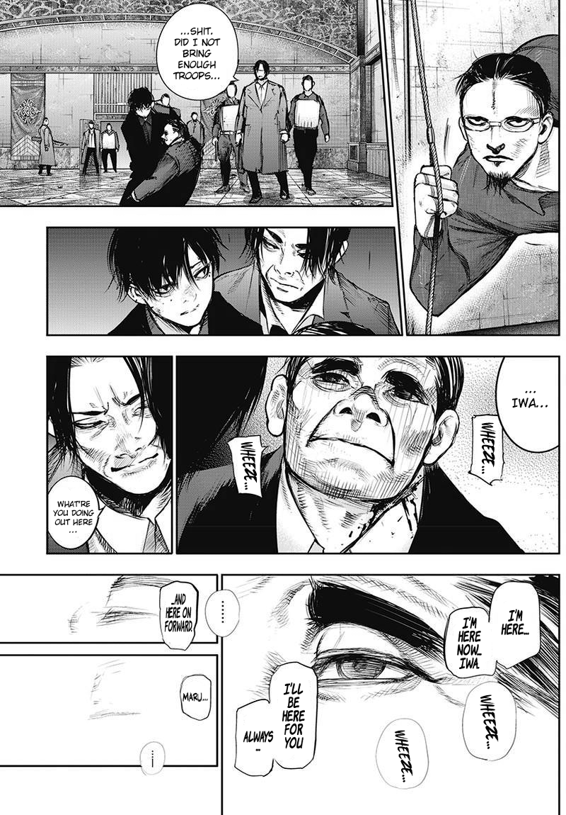Tokyo Ghoulre Chapter 138  Online Free Manga Read Image 13