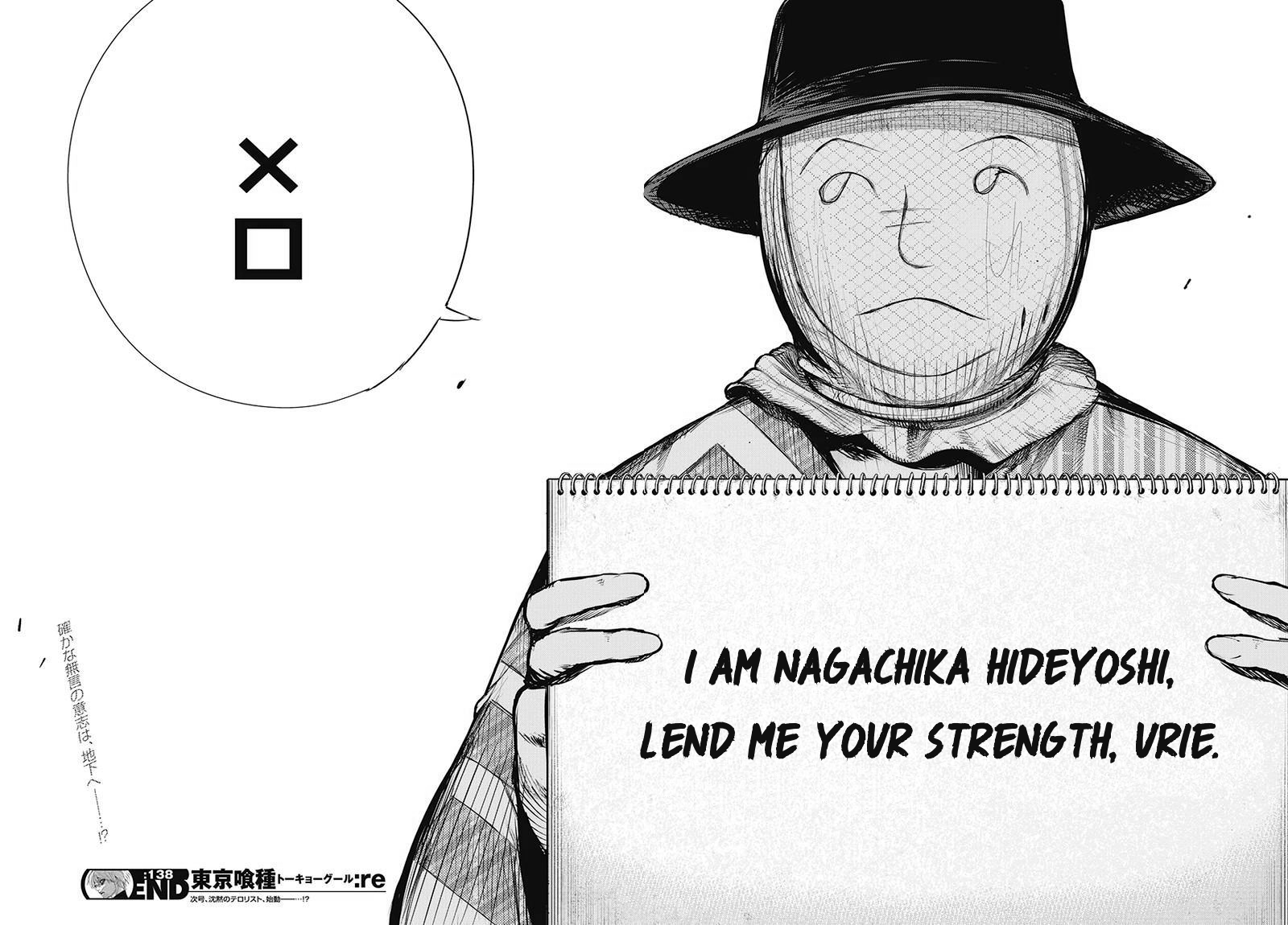 Tokyo Ghoulre Chapter 138  Online Free Manga Read Image 16