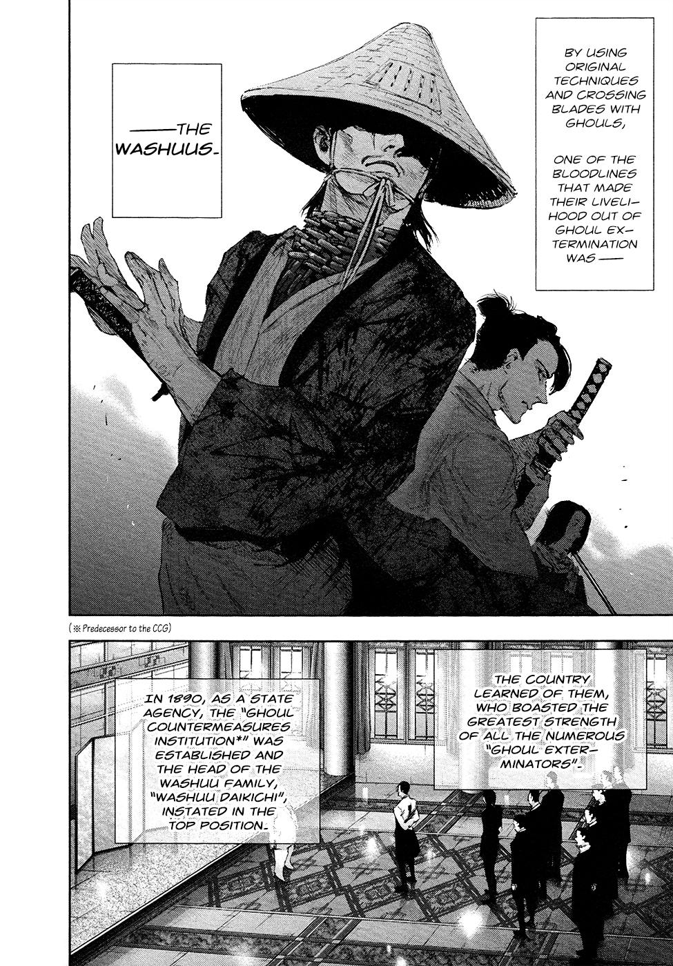 Tokyo Ghoulre Chapter 14  Online Free Manga Read Image 5