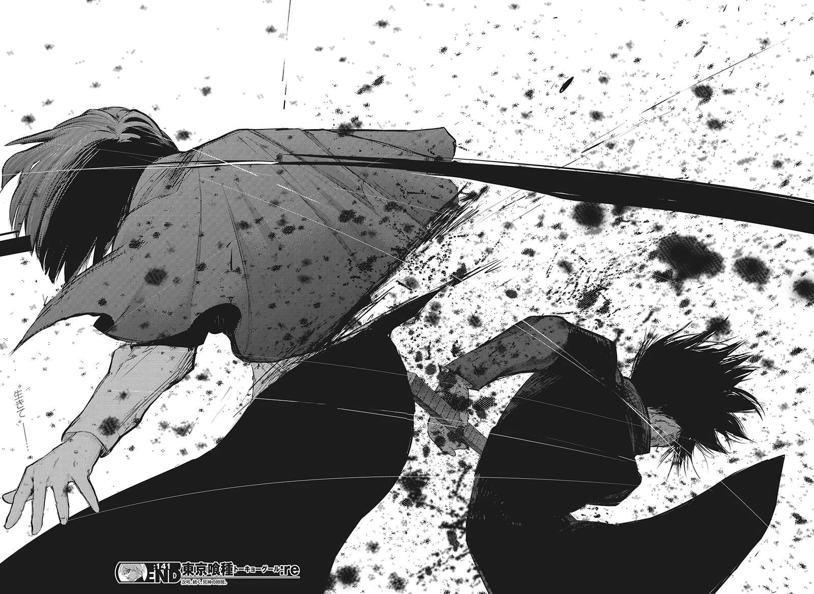 Tokyo Ghoulre Chapter 141  Online Free Manga Read Image 19