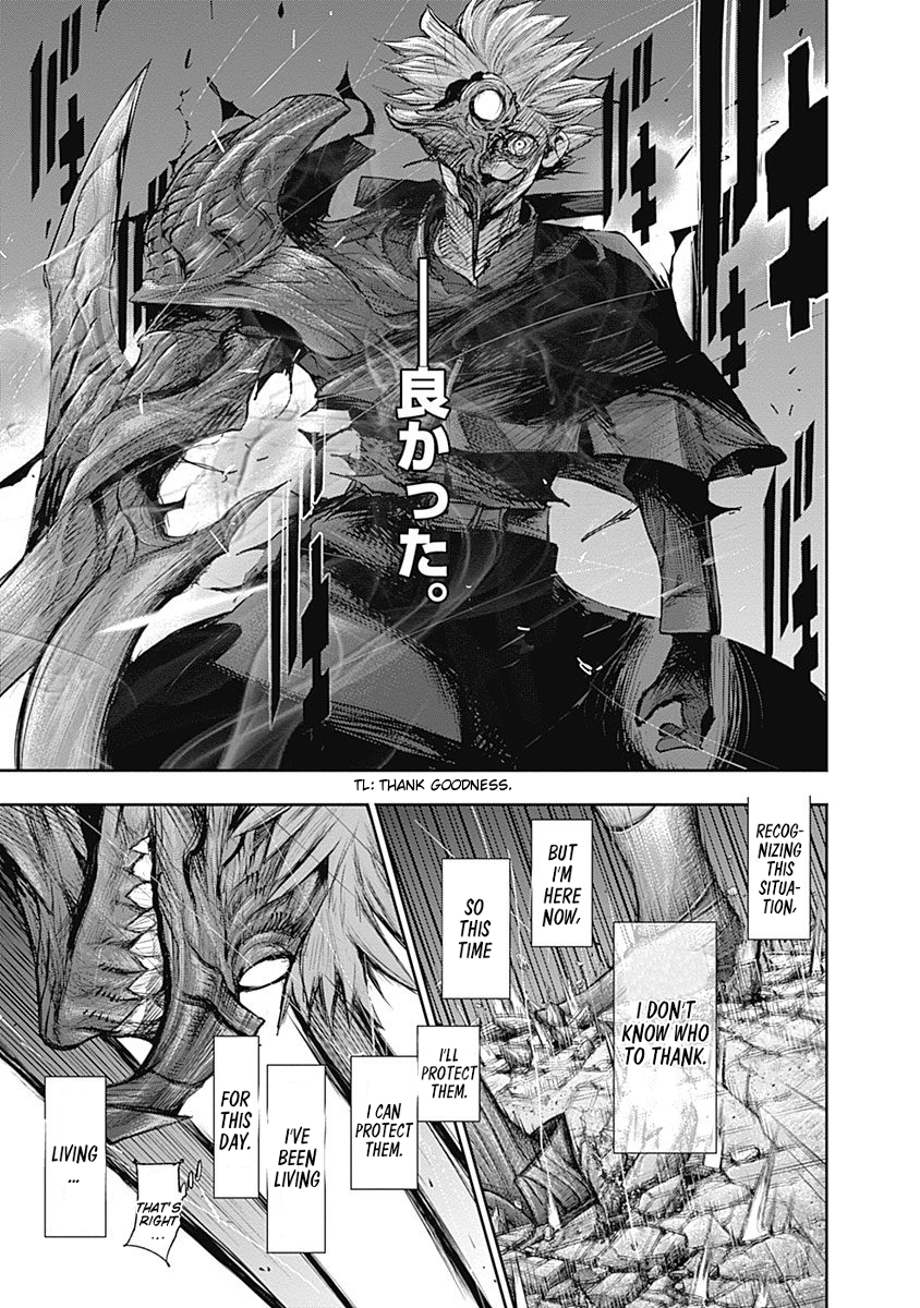 Tokyo Ghoulre Chapter 143  Online Free Manga Read Image 12