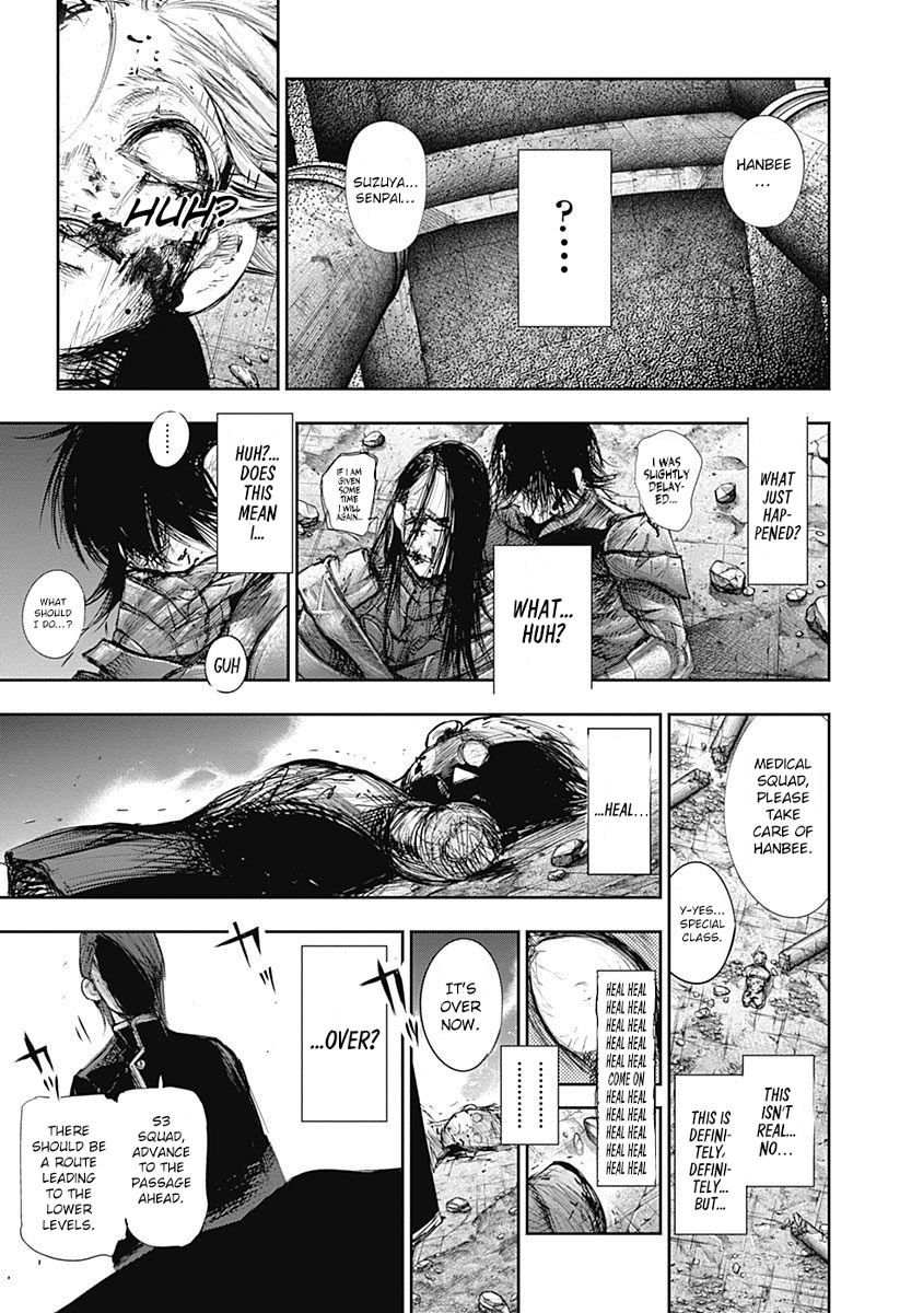 Tokyo Ghoulre Chapter 143  Online Free Manga Read Image 14