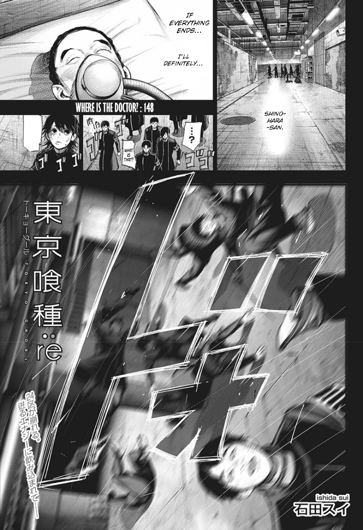 Tokyo Ghoulre Chapter 148  Online Free Manga Read Image 2